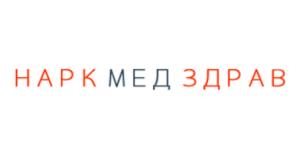 Наркологическая клиника «НаркМедЗдрав» (Москва)