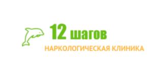 Наркологическая клиника «Niamedikal» (Москва)