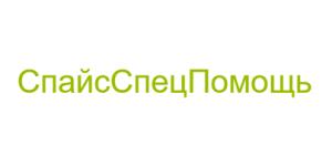 Наркологическая клиника «СпайсСпецПомощь» (Москва)