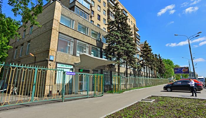 Здание наркологической клиники «Территория жизни» (Москва)