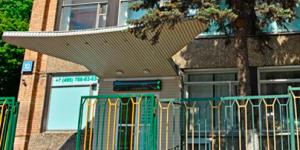Наркологическая клиника «Территория жизни» (Москва)