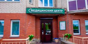 Наркологическая клиника «Забота» (Москва)