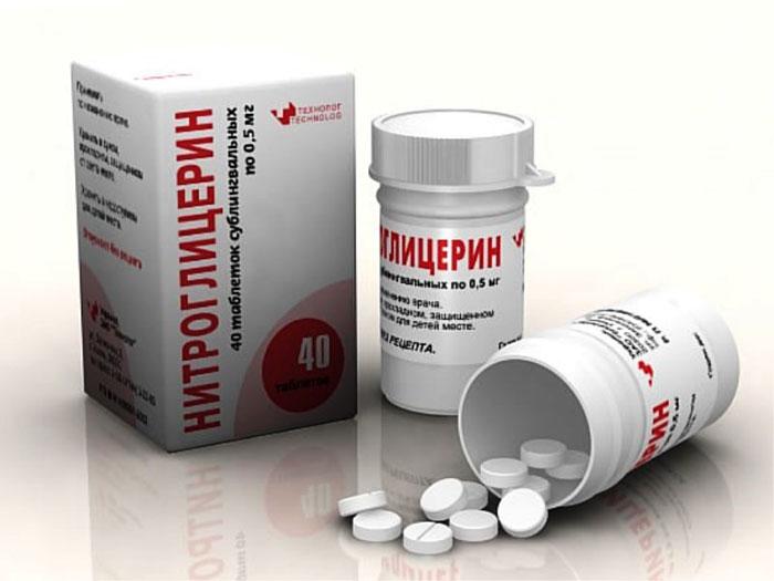 Нитроглицерин - препарат оказывающий антиангинальное и коронародилатирующее действие