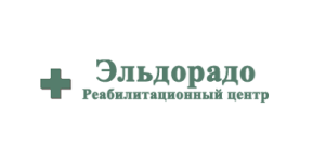 Реабилитационный центр «Эльдорадо» (Москва)