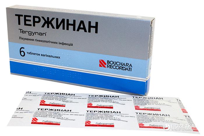 Тержинан - препарат комбинированного действия с антибактериальным и противомикробным действием