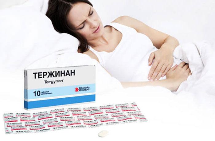 Тержинан применяют при различных заболеваниях женской половой сферы