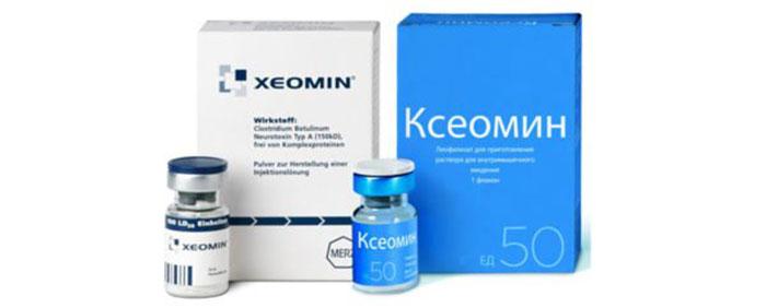 Ксеомин является косметологическим препаратом направленным на устранение морщин