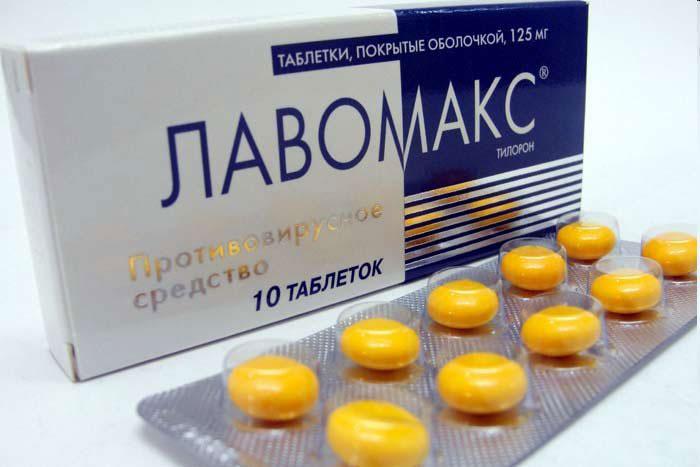 Лавомакс - препарат группы индукторов интерферона направленным на повышение образования антител