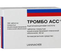 Тромбо Асс и алкоголь: совместимость НПВС препарата и спиртного