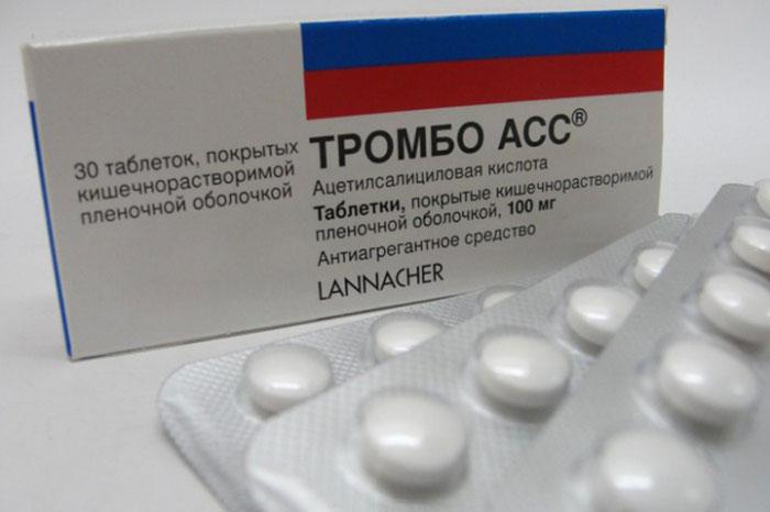 Тромбо АСС является неселективным нестероидным средством направленным на разжижение крови