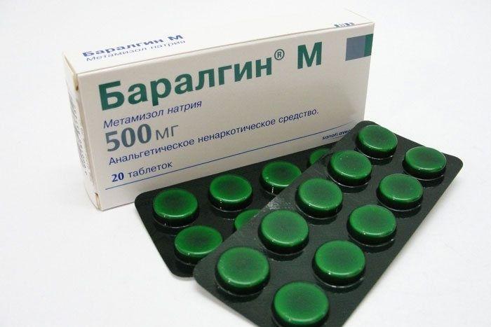 Баралгин М - анальгезирующее ненаркотическое средство со спазмолитическим и жаропонижающим эффектом