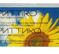 Триттико и алкоголь: совместимость антидепрессанта и спиртного