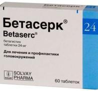 Бетасерк и алкоголь: совместимость гистаминного препарата и спиртного