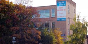 Наркологическая клиника «Медик-Групп» (Москва)