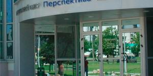 Наркологическая клиника «Перспектива» (Москва)