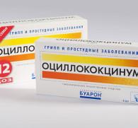 Оциллококцинум и алкоголь: взаимодействие гомеопатического препарата и спиртного