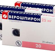 Верошпирон и алкоголь: совместимость лекарства со спиртными напитками