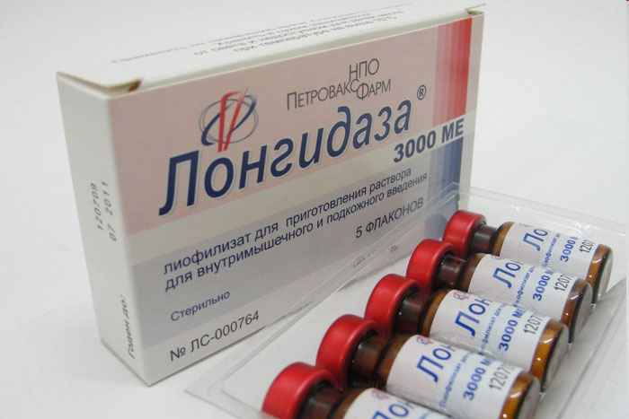 Лонгидаза - ферментное средство с иммуномодулирующими, противовоспалительными и антиоксидантными свойствами