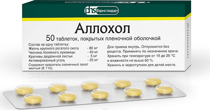 Аллохол является желчегонным препаратом, предотвращающим образование камней