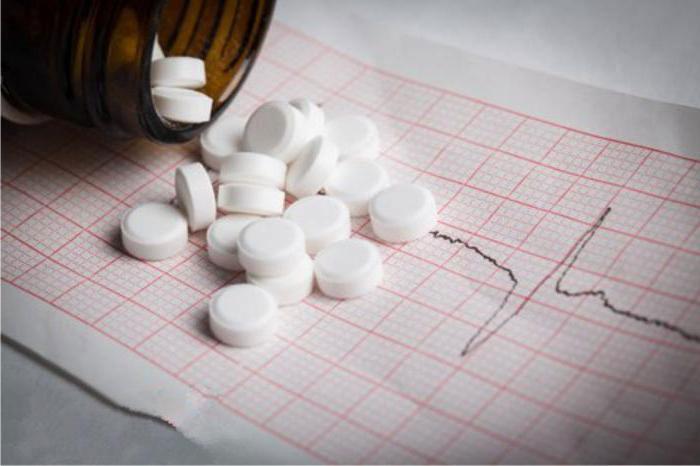 Престариум применяют при заболеваниях сердечно- сосудистой системы, связанных с повышенным давлением