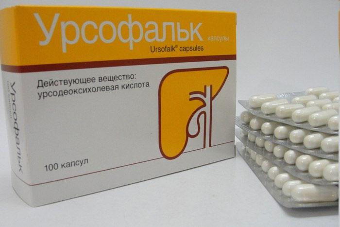Урсофальк является препартом группы гепатопротекторов и обладает иммуномодулирующим действием