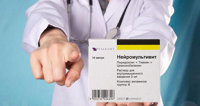 Перед применением Нейромультивита проконсультируйтесь с врачом на предмет противопоказаний
