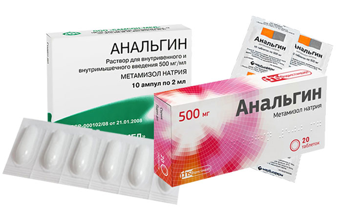 Анальгин - это негормональный противовоспалительный препарат с выраженным обезболивающим действием