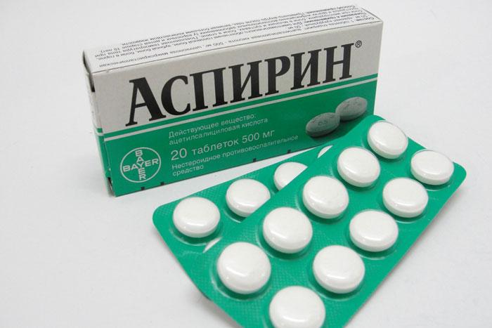Аспирин является нестероидным противовоспалительным препаратом с жаропонижающим эффектом