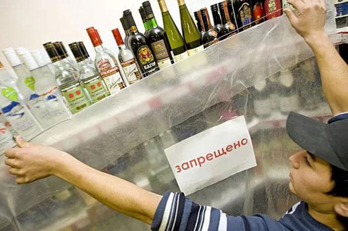 Врачи категорически не рекомендуют сочетать Валокордин с алкоголем