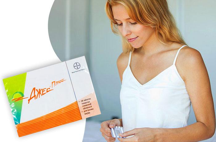 Джес применяется для предотвращения беременности и лечения предменструального синдрома