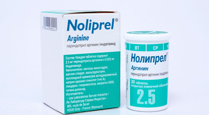 Нолипрел является комбинированным медицинским препаратом с гипотензивным действием
