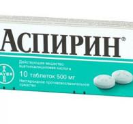 Аспирин и алкоголь: совместимость лекарственного средства и спиртного