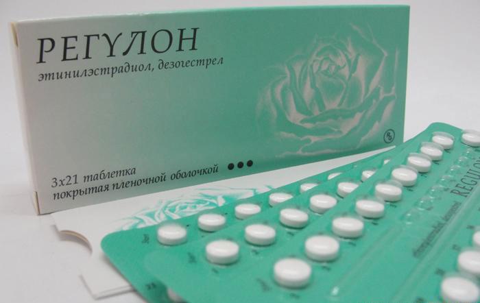 Регулон является комбинированным пероральным противозачаточным средством