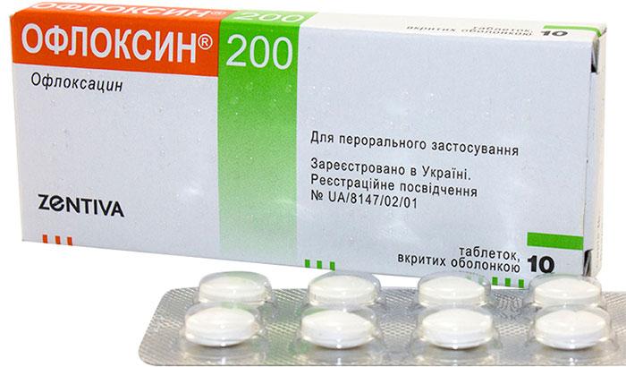 Офлоксин - антибиотик группы фторхинолонов противопаразитарного и противомикробного действия