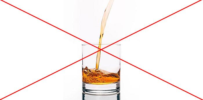 Таваник и алкоголь когда можно