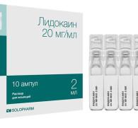 Лидокаин и алкоголь: совместимость анестезирующего препарата и спиртного