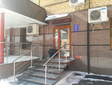 Центр психотерапии и лечения алкоголизма (Уфа)