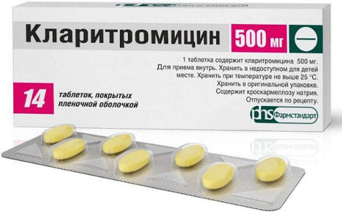Кларитромицин является антибиотиком полусинтетического происхождения группы макролидов