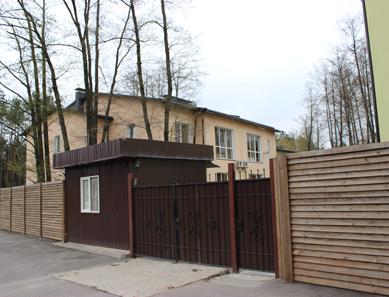 Наркологическая клиника «Рена» (Харьков)