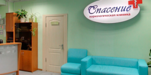 Наркологическая клиника «Спасение» (Череповец)