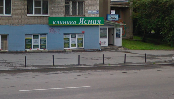 Расположение наркологической клиники «Ясная» (Екатеринбург)