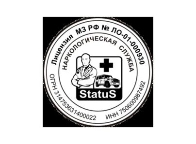 Наркологическая служба «StatuS» (Чита)