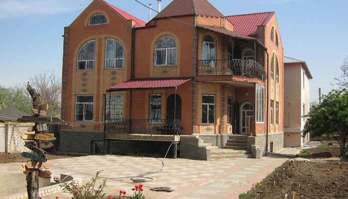Здание наркологического центра «Европа-плюс» (Харьков)