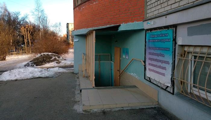 Вход в Научный центр психиатрии и психотерапии под руководством профессора Шустова Д.И. (Рязань)