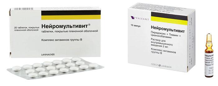 Нейромультивит является комплексным препаратом,содержащим витамины группы В