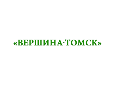 Реабилитационный центр «Вершина-Томск»