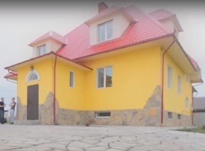 Реабилитационный центр «Инсайт» (Томск)