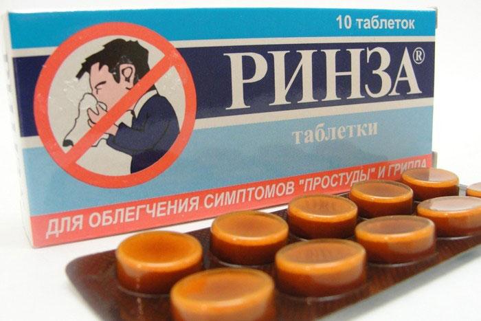 Ринза является противопростудным препаратом, направленным на устранение симптомов заболевания