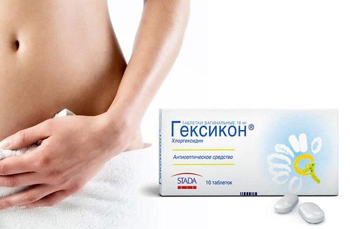 Гексикон широко применяется при различных инфекционных заболеваний слизистых и кожных покровов