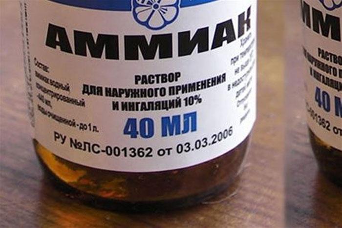 Нашатырный спирт является 10-процентным водным раствором амиака